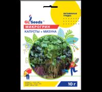 Микрогрин Капуста+Мизуна микс 10 г, GL Seeds