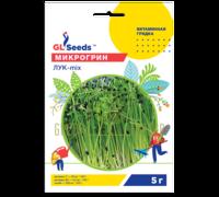 Микрогрин Лук микс 5 г, GL Seeds