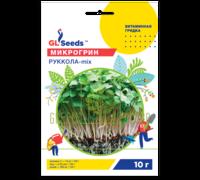 Микрогрин Руккола микс 10 г, GL Seeds