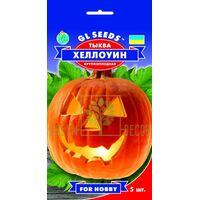 Тыква Хеллоуин 5 шт, GL Seeds