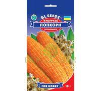 Кукуруза Поп Корн 10 г, GL Seeds