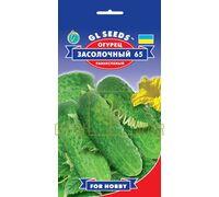 Огірок Засолочний-65 1 г, GL Seeds