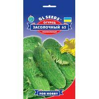 Огурец Засолочный-65 1 г, GL Seeds