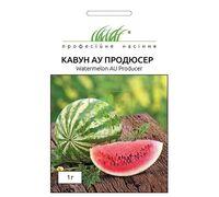 Арбуз АУ Продюсер 1г, Професійне насіння