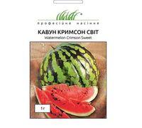 Арбуз Кримсон Свит круглый 1г, Професійне насіння