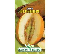 Дыня Берегиня 2г, Елітсорт