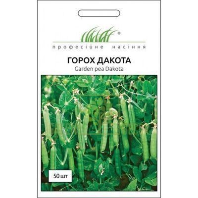 Семена Горох Дакота 50 шт, Професійне насіння