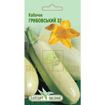 Семена Кабачок Грибовский 37 Проф 20г, Елітсорт