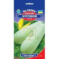 Кабачок Кустовой 3г, GL Seeds