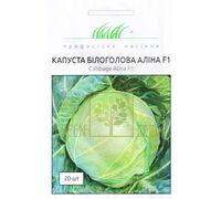 Капуста белокачанная Алина F1 20шт, Професійне насіння