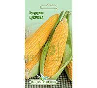 Кукуруза Сахарная 10г, Елитсорт