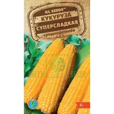 Семена Кукуруза Суперсладкая Classic 5г, GL Seeds