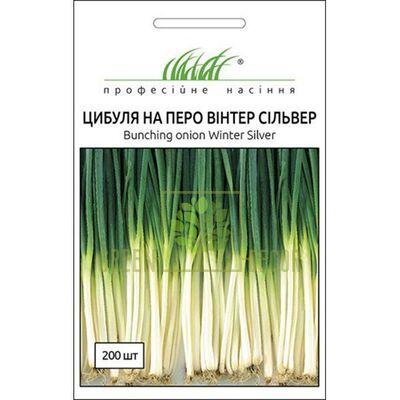 Семена Лук на перо Винтер Сильвер 200 шт, Професійне насіння