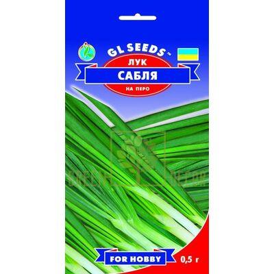 Семена Лук Сабля 1г, GL Seeds