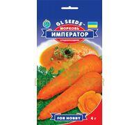 Морковь Император 4г, GL Seeds