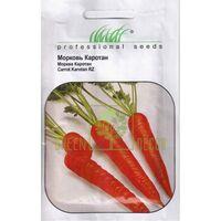 Морковь Каротан 1г, Професійне насіння