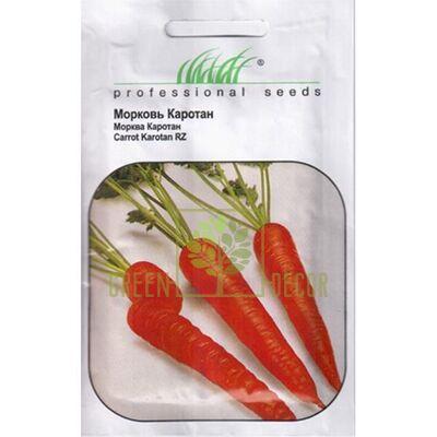 Семена Морковь Каротан 1г , Професійне насіння