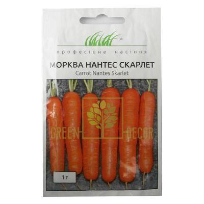 Семена Морковь Нантес Скарлет 1г , Професійне насіння