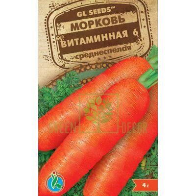 Семена Морковь Витаминная-6 4г, GL Seeds