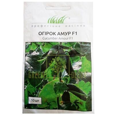 Семена Огурец Амур F1 самоопыляемый темно-зеленый 10 шт,Професійне насіння