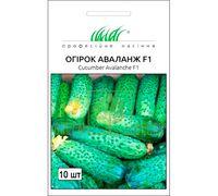 Огурец Аваланж F1 партенокарпический 10 шт, Професійне насіння