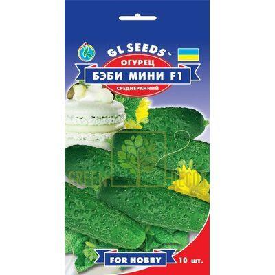 Семена Огурец Бэби мини 10 шт, GL Seeds