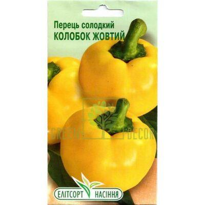 Семена Перец Колобок желтый 0,2г, ЕлІтсорт