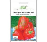 Перец Сильвер Бел F1 кубовидный красный 8 шт, Професійне насіння