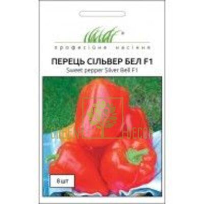 Семена Перец Сильвер Бел F1 кубовидный красный 8 шт, Професійне насіння