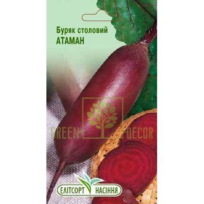 Семена Свекла Атаман 3г, Елітсорт