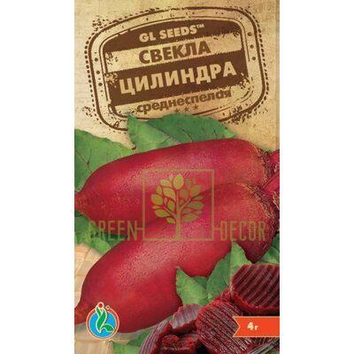 Семена Свекла Цилиндра 3 г, GL Seeds