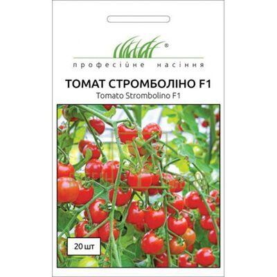 Семена Томат Стромболино F1 20 шт, Професійне насіння