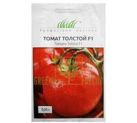 Томат Толстой F1 0,05г, Професійне насіння