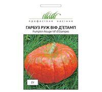 Тыква Руж Виф Дэтамп 2г, Професійне насіння