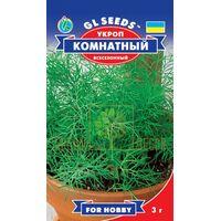 Укроп Комнатный 3 г, GL Seeds