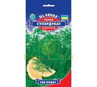 Укроп Супердукат 3 г, GL Seeds