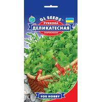 Руккола деликатесная 2 г, GL Seeds
