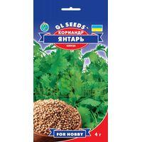 Коріандр Янтар (Кінза) 4 г, GL Seeds