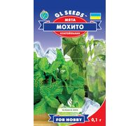 М'ята перцева Мохіто 0,1 г, GL Seeds