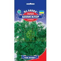 Укроп Аллигатор 3 г, GL Seeds