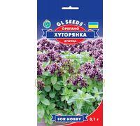 Орегано Хуторянка 0,1 г, GL Seeds