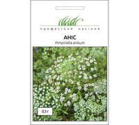 Анис лекарственный 0,3г, Професійне насіння