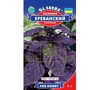 Базилик фиолетовый 1 г, GL Seeds