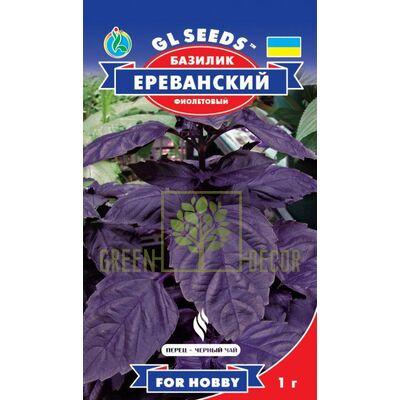 Семена Базилик фиолетовый 1 г, GL Seeds
