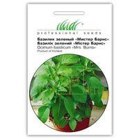 Базилик Зеленый Мистер Барнс,0,5г, Професійне насіння