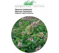 Майоран Орегано 0.1г, Професійне насіння