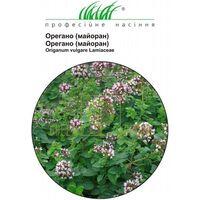 Майоран Орегано 0.1 г, Професійне насіння