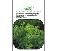 Петрушка Кучерявая Калито 1г, Професійне насіння
