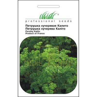Семена Петрушка Кучерявая Калито 1г, Професійне насіння