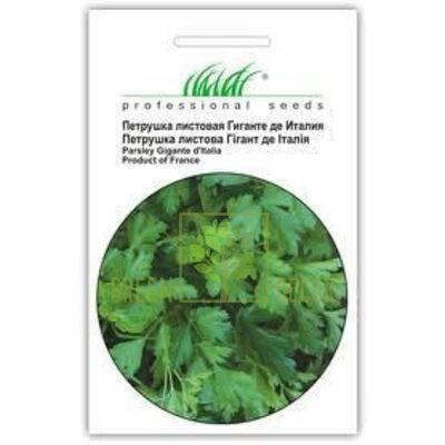 Семена Петрушка Листовая Гигант де Италия 1г, Професійне насіння